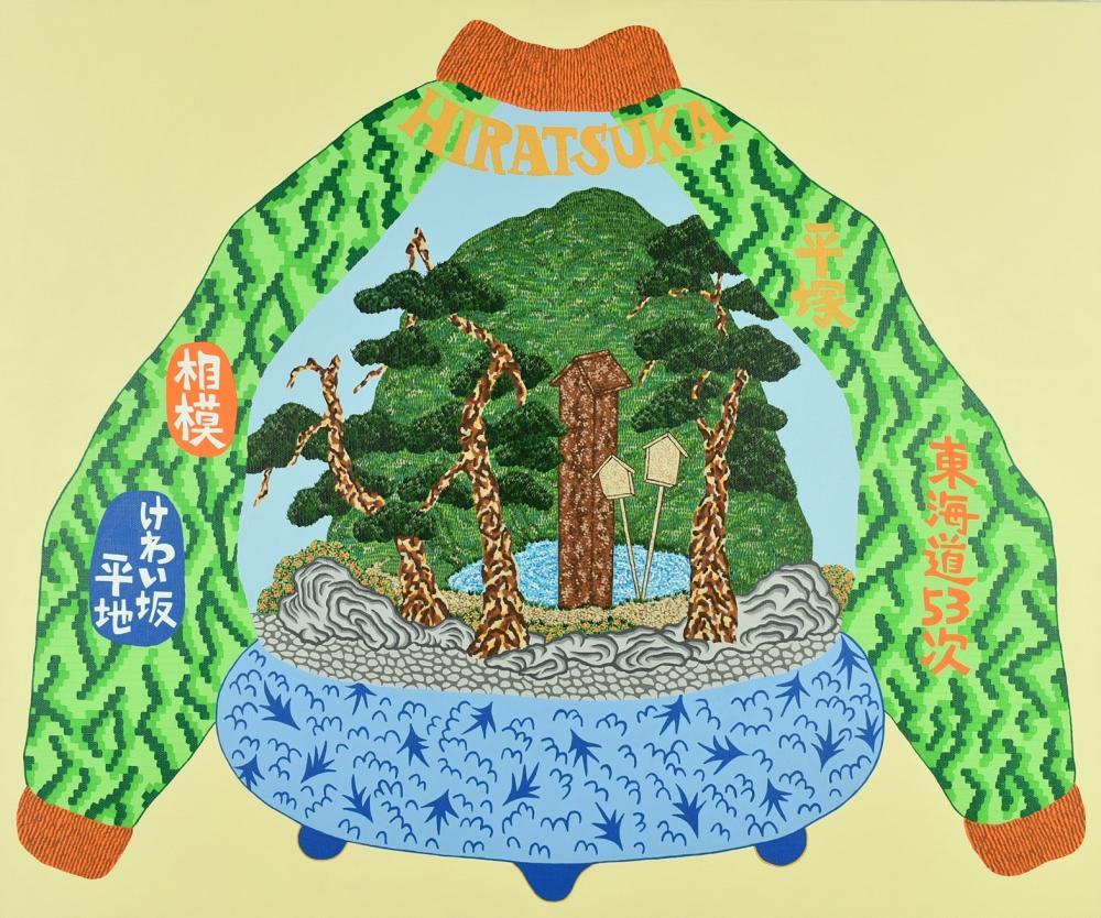 """吉成仁志/LANDSCAPE TOKAIDO53TSUGI """"HIRATSUKA""""/exid35390wid32722"""