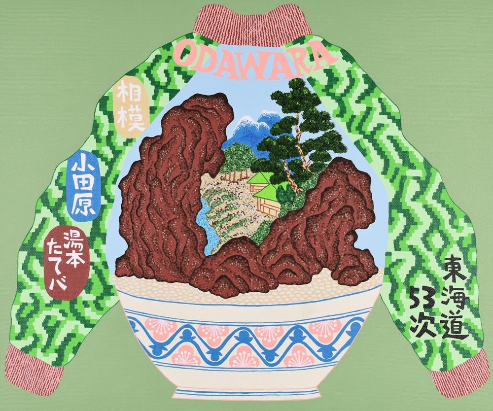"""吉成仁志/LANDSCAPE TOKAIDO53TSUGI """"ODAWARA""""/exid35392wid32725"""