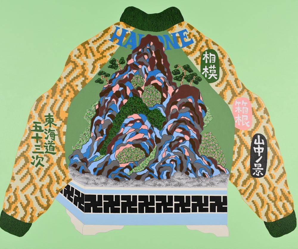 """吉成仁志/LANDSCAPE TOKAIDO53TSUGI """"HAKONE""""/exid35393wid32726"""