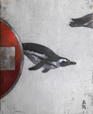 exid37156wid35513 / 進入禁止、フンボルトペンギン