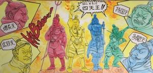exid1571wid1615 / 戦隊モノ四天王