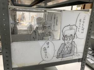 田中宰/「強奪」か、「解放」か。