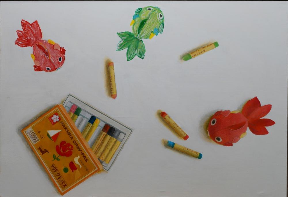 廣岡 元紀/ぬいぐるみの金魚とクレパスで描かれた金魚たち/exid15351wid12939