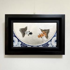 中村勇太/蝶の舞