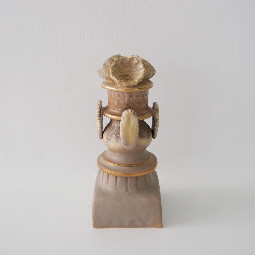 西田 洋子/花のトロフィー ブラウン/exid15381wid13886