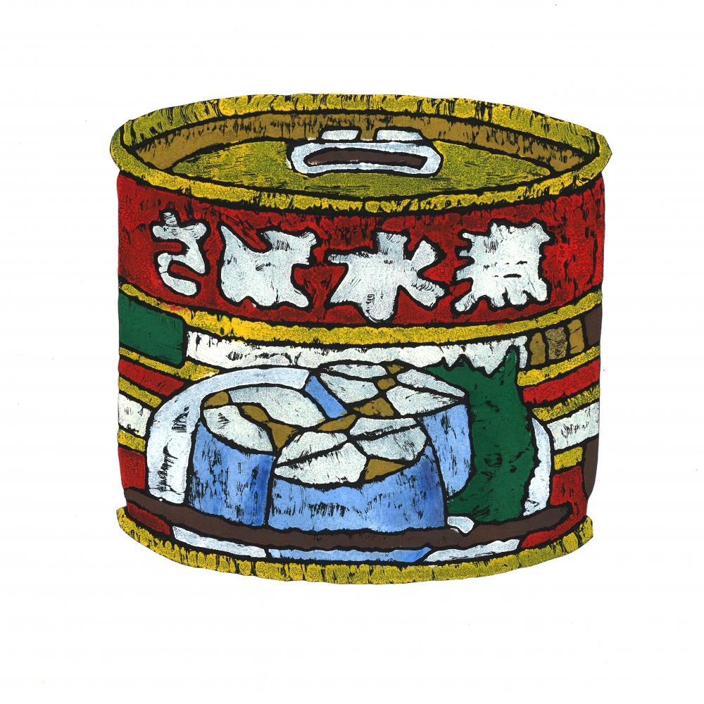 exid1335wid1297 / さば缶